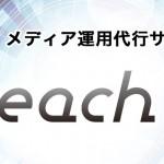 topimage_reachat
