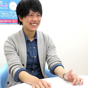 mdna_yamamoto_01