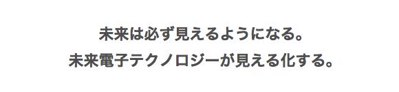 スクリーンショット 2014-06-14 12.59.24