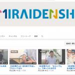 スクリーンショット 2014-07-28 21.48.38