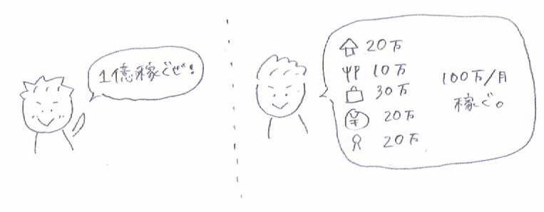 14081101 のコピー 2