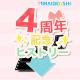 未来電子テクノロジー祝4周年☆特設ページ公開!!