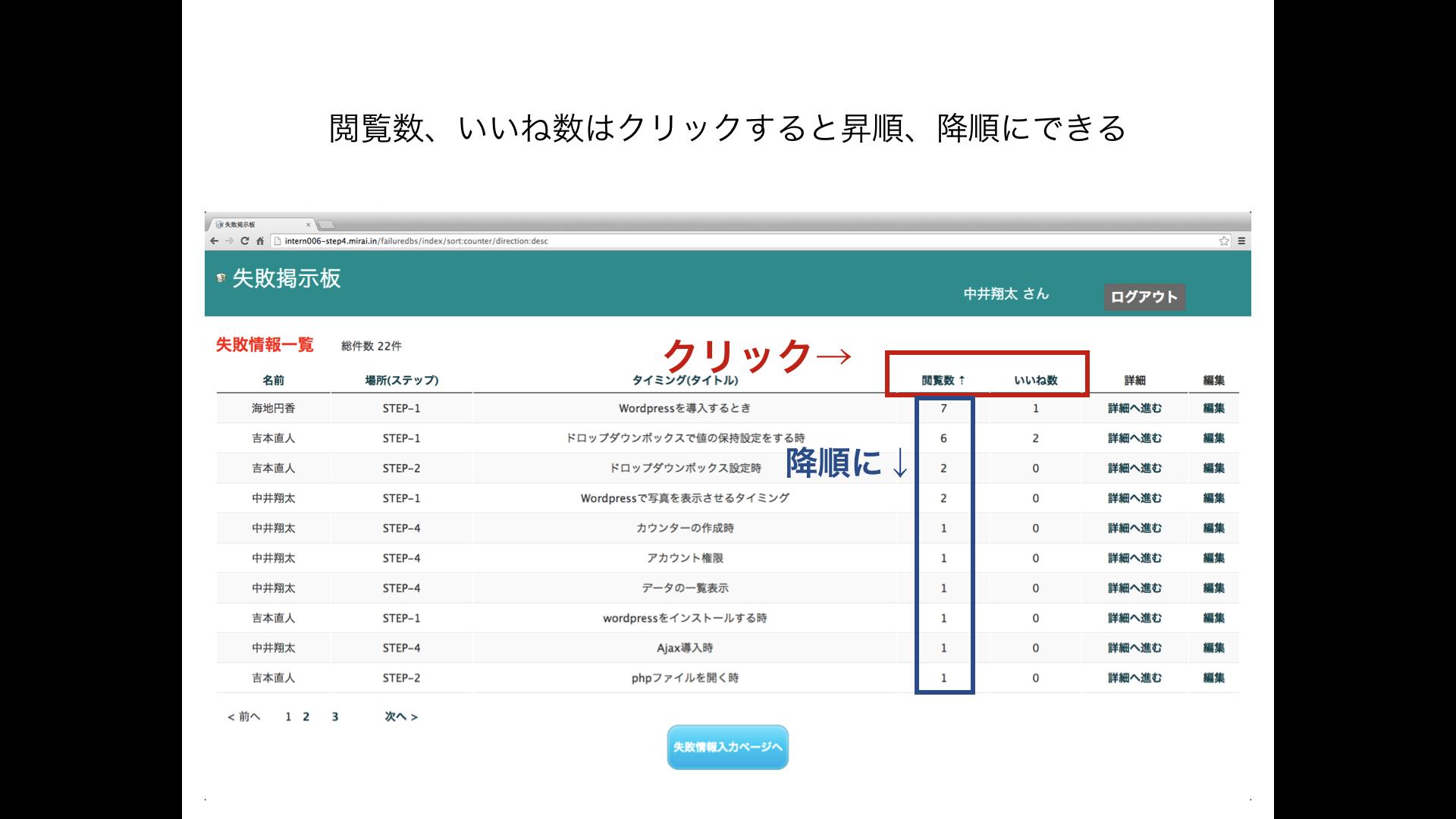 スクリーンショット 2014-09-26 17.15.16(2)