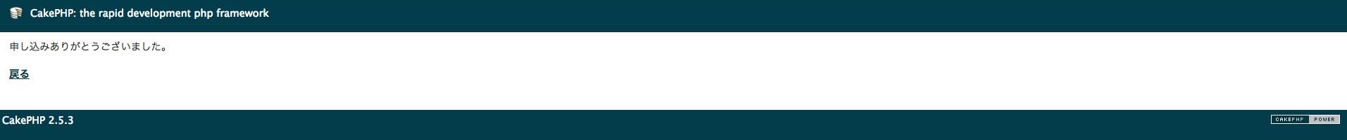スクリーンショット 2014-09-06 14.15.07(2)