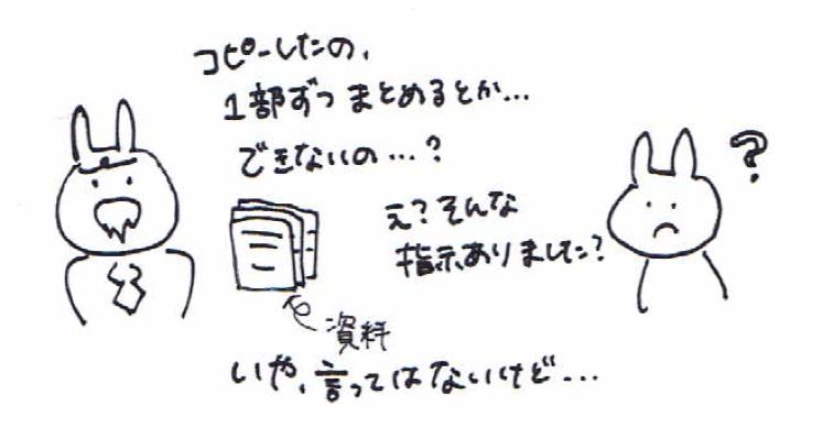 スクリーンショット 2014-09-17 12.51.33