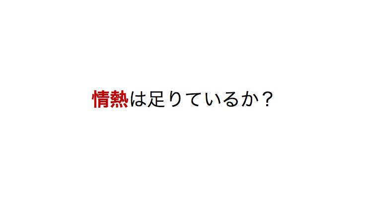 スクリーンショット 2014-09-10 15.01.36