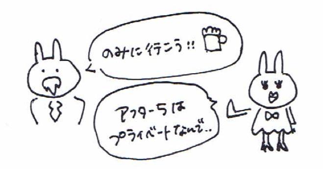 スクリーンショット 2014-09-17 12.51.23