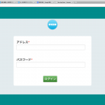 スクリーンショット 2014-09-19 16.00.19(2)