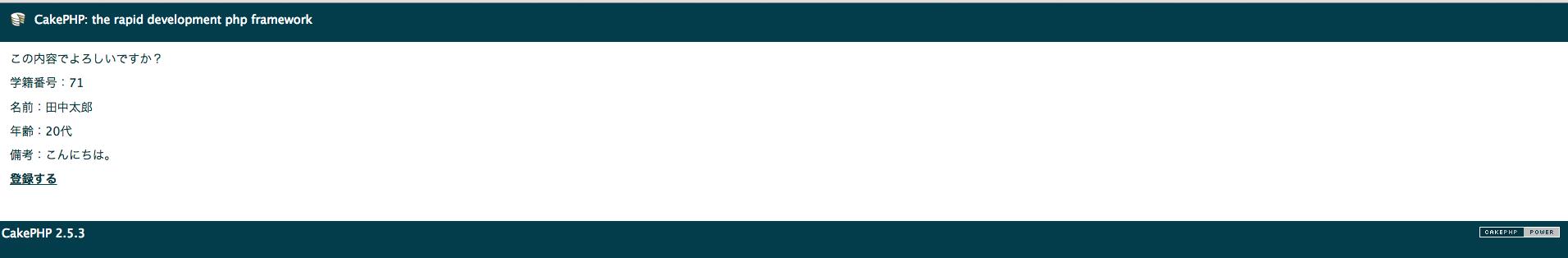 スクリーンショット 2014-09-06 14.15.03(2)