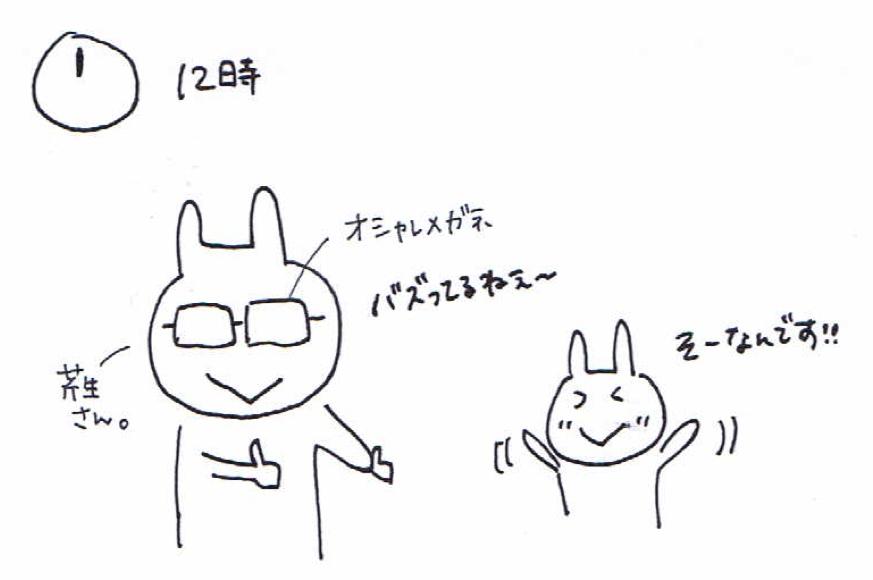 スクリーンショット 2014-10-10 12.57.36