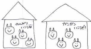 スクリーンショット 2014-10-03 11.54.42(2)