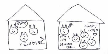 スクリーンショット 2014-10-03 11.54.36(2)