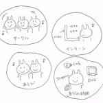スクリーンショット 2014-10-28 23.43.53