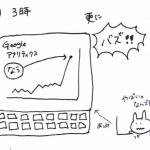 スクリーンショット 2014-10-10 12.53.34 1
