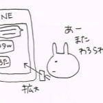 スクリーンショット 2014-11-05 16.53.22