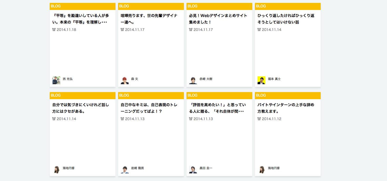 スクリーンショット 2014-11-18 16.49.26