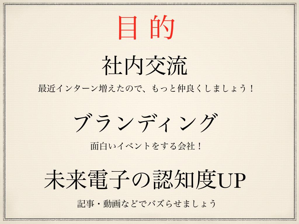 スクリーンショット 2014-11-03 17.51.37