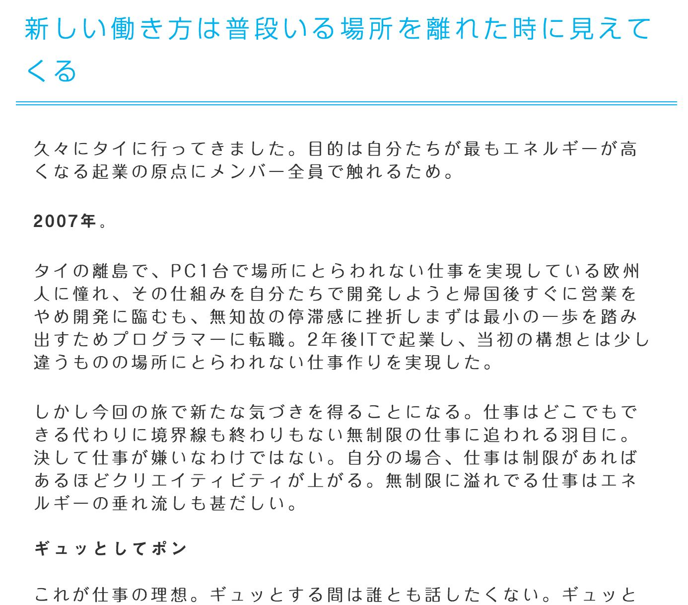 スクリーンショット 2014-12-09 8.30.15