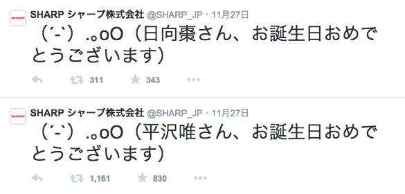スクリーンショット 2014-12-01 12.13.09