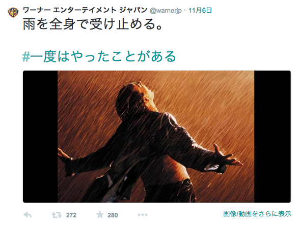 スクリーンショット 2014-12-01 11.40.19