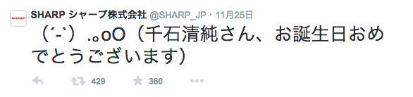 スクリーンショット 2014-12-01 12.15.04