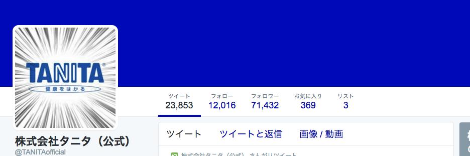 スクリーンショット 2014-12-01 11.04.21