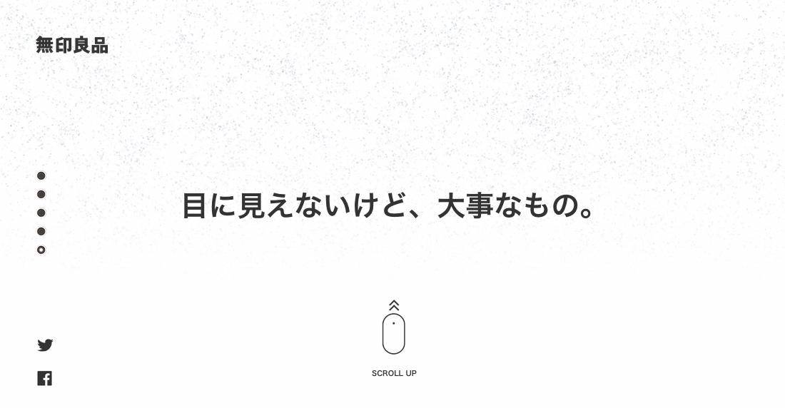 スクリーンショット 2015-01-26 11.09.23