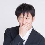 PAK96_nensyuhikuibiz20131223500-thumb-750x500-4098