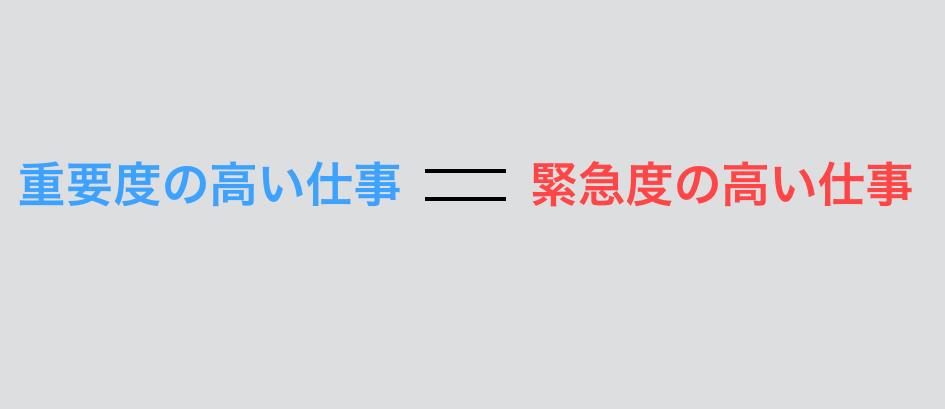 スクリーンショット 2015-02-18 0.24.42