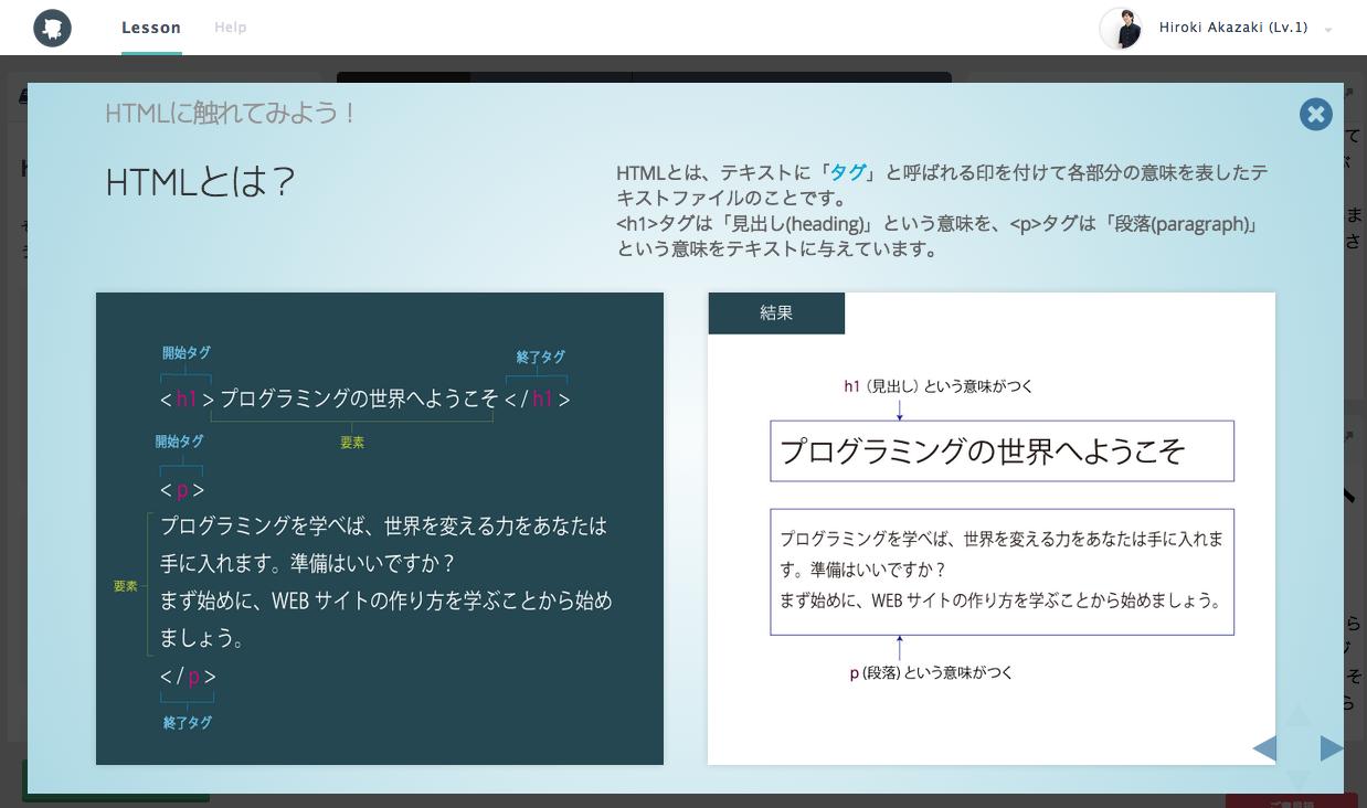 スクリーンショット 2015-02-02 11.48.13