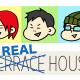 シェア歴1年、テラスハウスでは知れないリアルで楽しいシェアハウスのススメ!