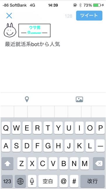 スクリーンショット 2015-02-13 14.48.16