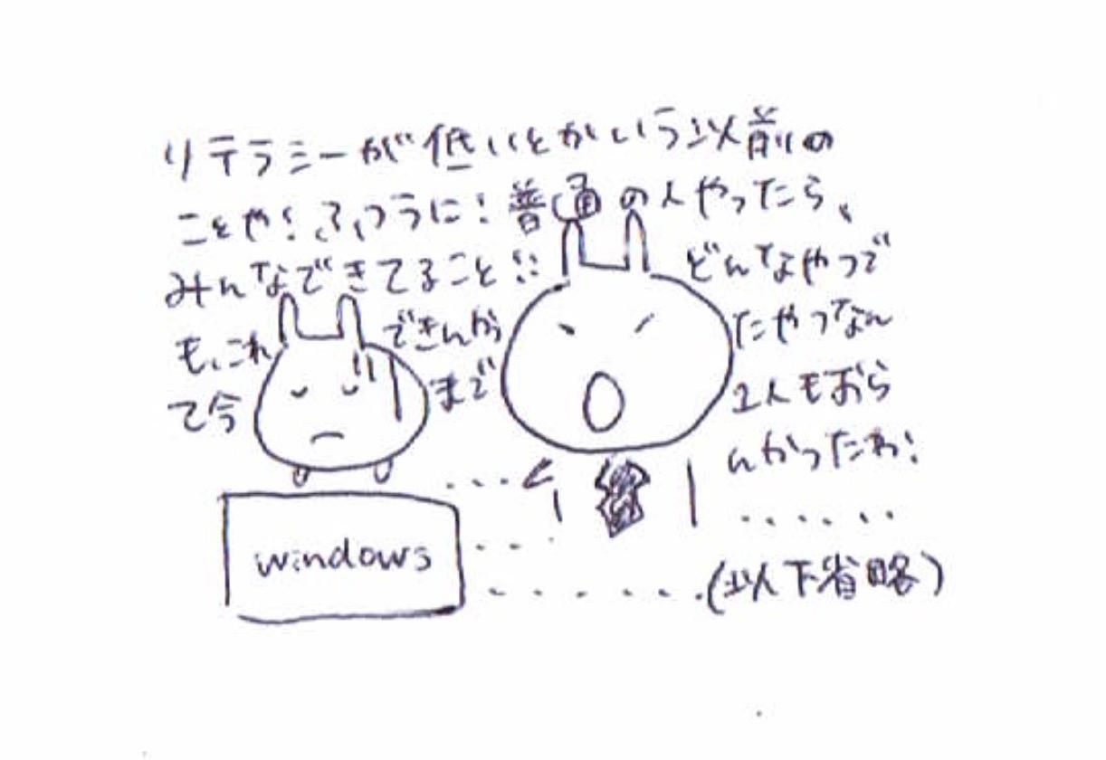 スクリーンショット 2015-03-10 14.35.55
