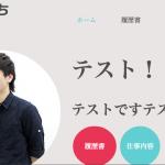 スクリーンショット 2015-04-06 12.03.14