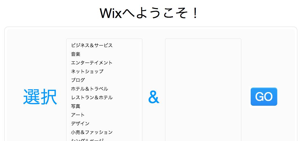 スクリーンショット 2015-04-06 10.18.29