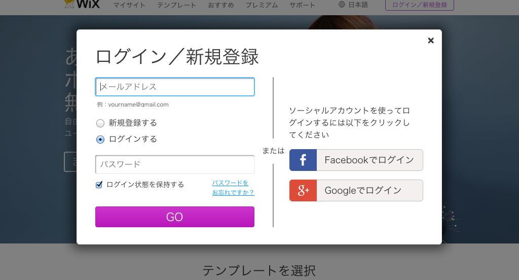 スクリーンショット 2015-04-06 11.18.53
