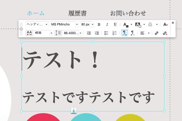 スクリーンショット 2015-04-06 10.53.51