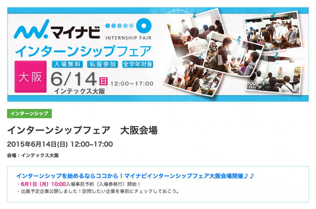 スクリーンショット 2015-06-08 12.18.14