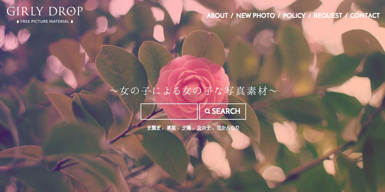 スクリーンショット 2015-06-01 11.15.30
