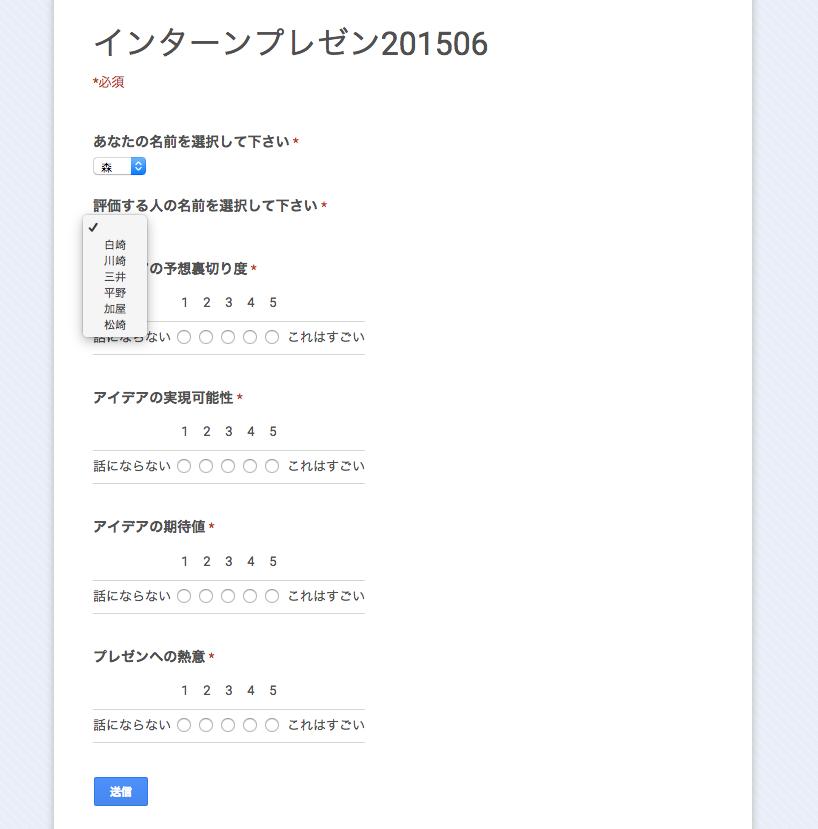 スクリーンショット 2015-06-22 18.30.01