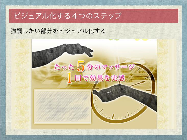 スクリーンショット 2015-06-29 10.50.35