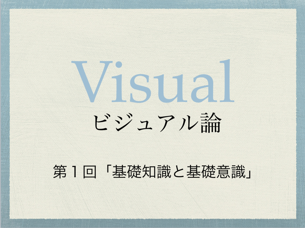スクリーンショット 2015-06-29 2.07.33