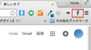スクリーンショット 2015-06-22 11.09.08