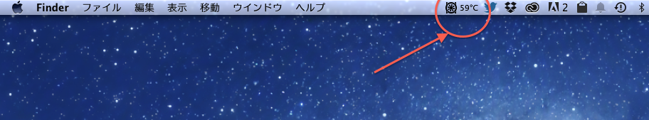 スクリーンショット 2015-07-06 11.56.01