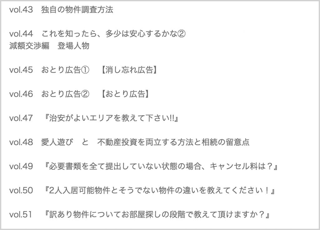 スクリーンショット 2015-08-10 17.20.52