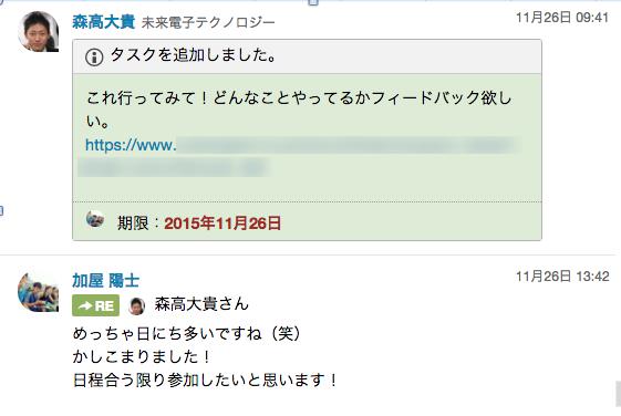 スクリーンショット(2015-11-27 0.32.29)