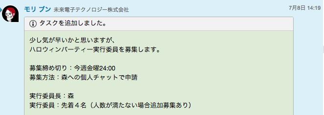 スクリーンショット 2015-11-30 12.56.36